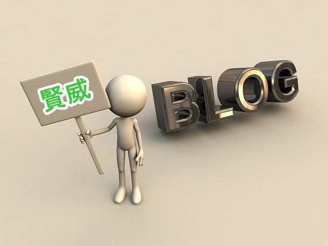 【Wordpressテーマ】ブログ初心者にはSEOに強い賢威がおすすめ!