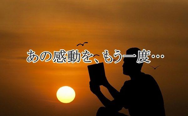 マンガを読む人